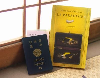 paradisier-P-Chihiro.jpg