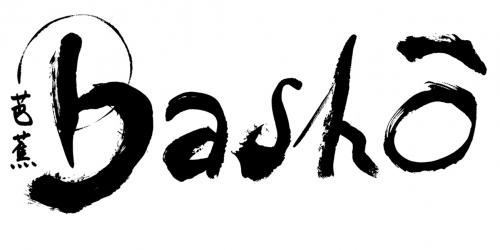 Basho-frederic-clement.jpg